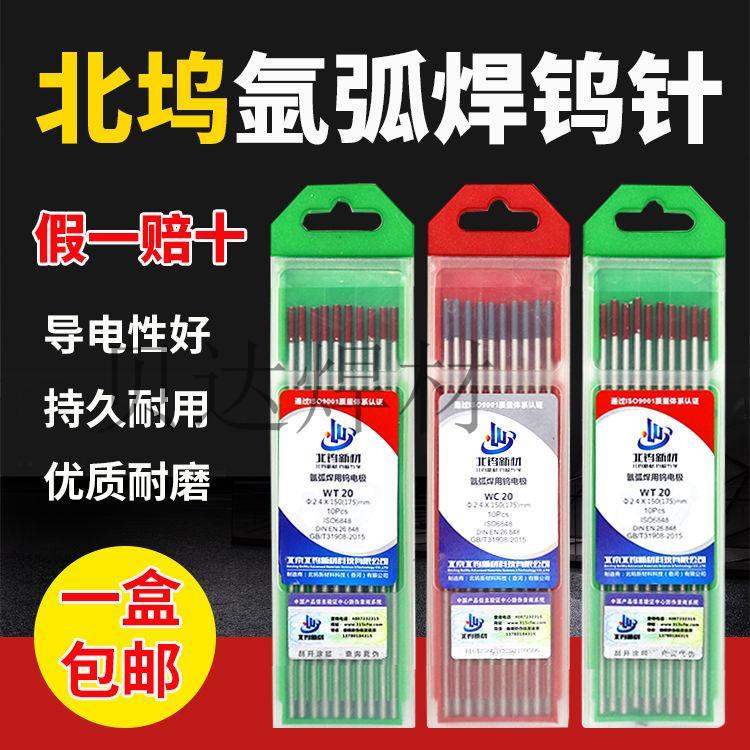 免冲氩药芯焊丝 碳钢药芯焊丝厂家