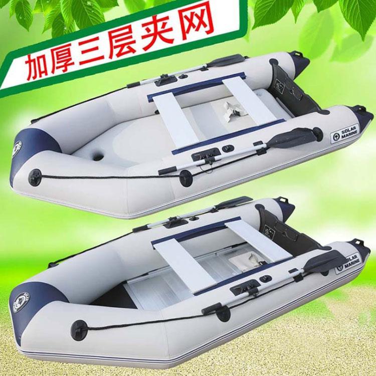 2人充气漂流船 河南2人充气漂流船厂家 瑞上游乐设备 耐磨防晒 款式齐全