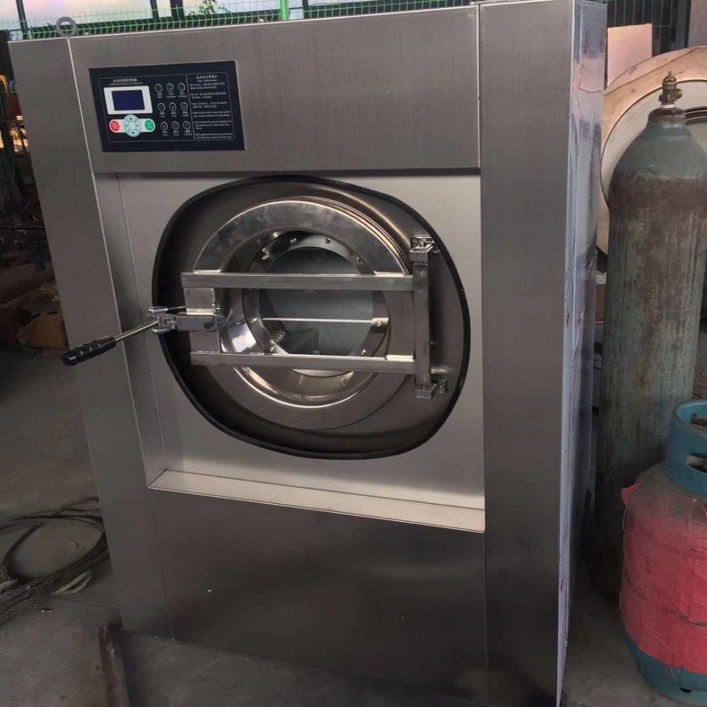 供应全自动工业用大型水洗机 酒店床单被套工业洗衣机100kg 大型洗脱机