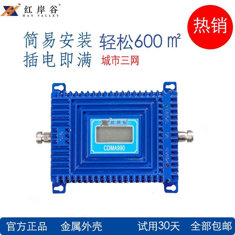 20DB单频电力抄表家用信号放大器