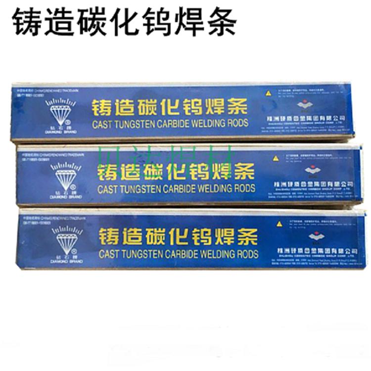 耐热钢焊丝 低温钢焊丝厂家