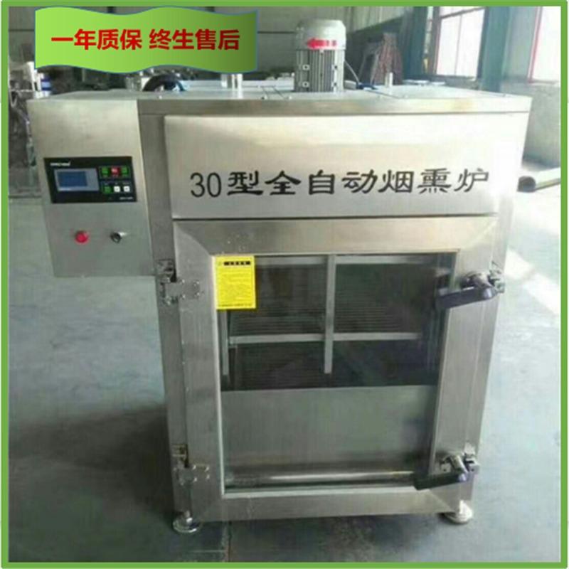 德工 厂家直销豆制品烟熏炉 蒸汽加热烟熏炉 烘干炉隧道式电加热