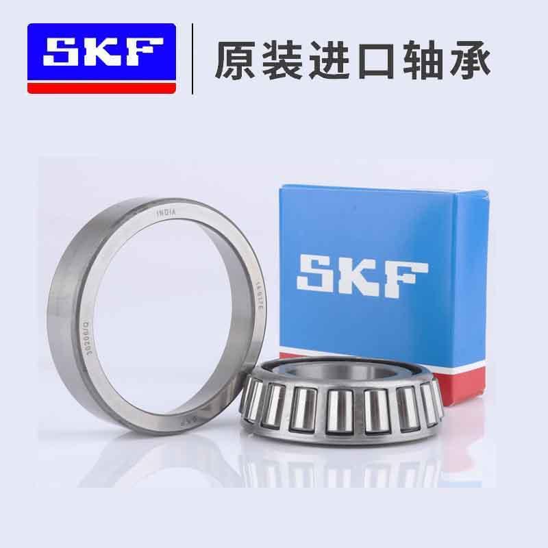 原装进口 瑞典SKF圆锥滚子轴承 32210J2/Q 高转速低噪音汽车轴承 正品出售