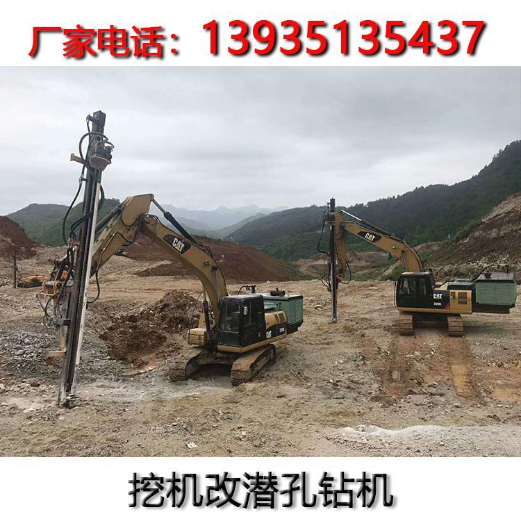 挖改钻机价钱是多少