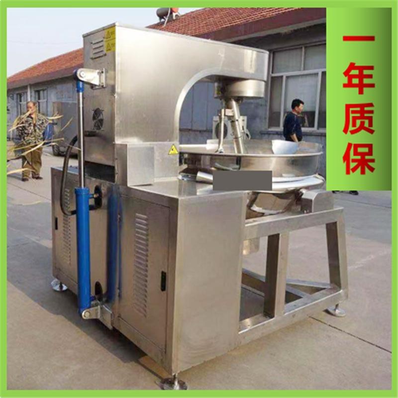 自动炒锅炒馅机 月饼专用炒料机 高支架搅拌锅 蒸汽行星炒锅