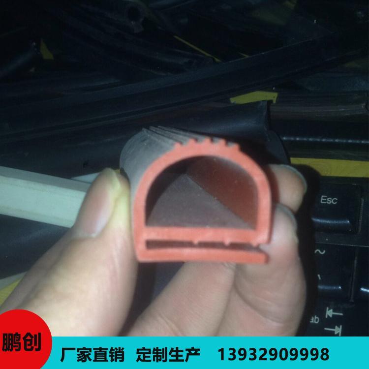 鹏创 防水硅胶密封条 E型硅胶密封条 定制发货 量大从优