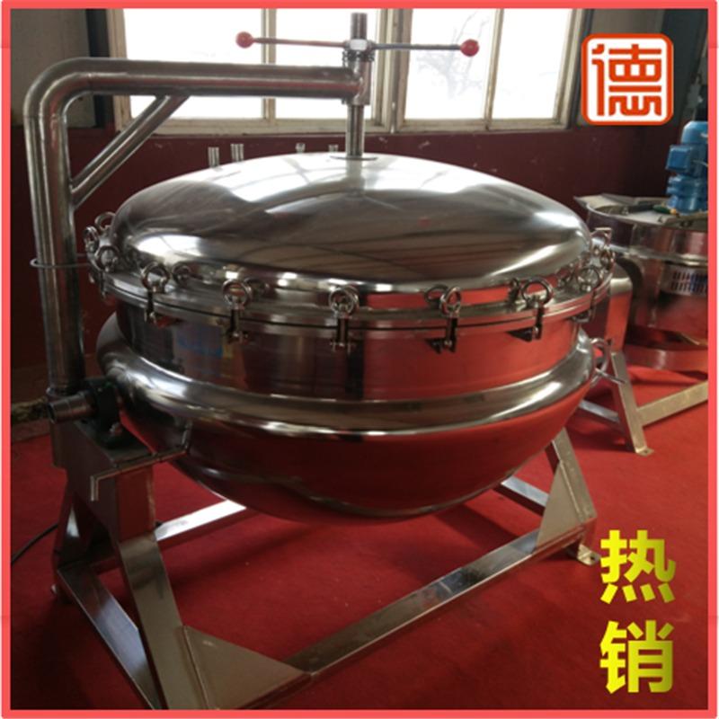 德工不锈钢压力夹层锅红薯高压蒸煮锅