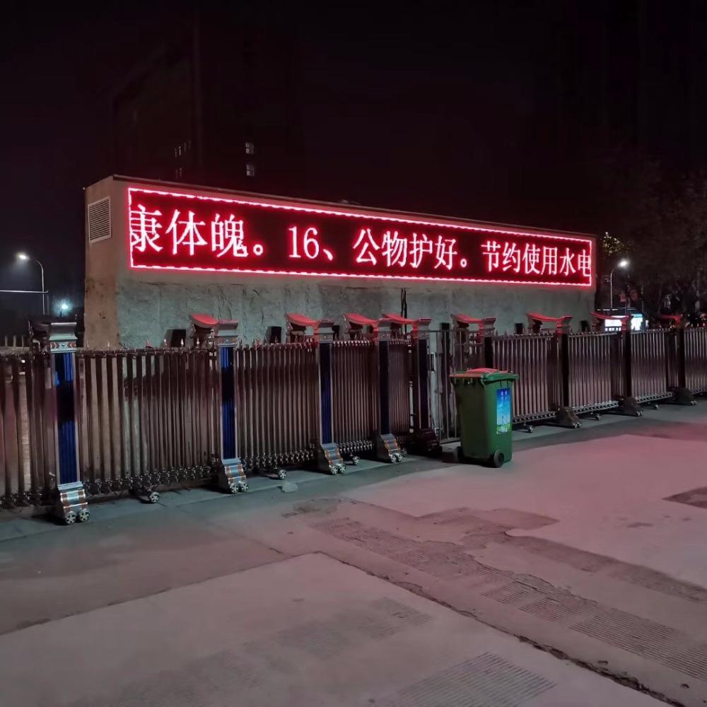 P10单红广告屏制作 河南开天光电科技