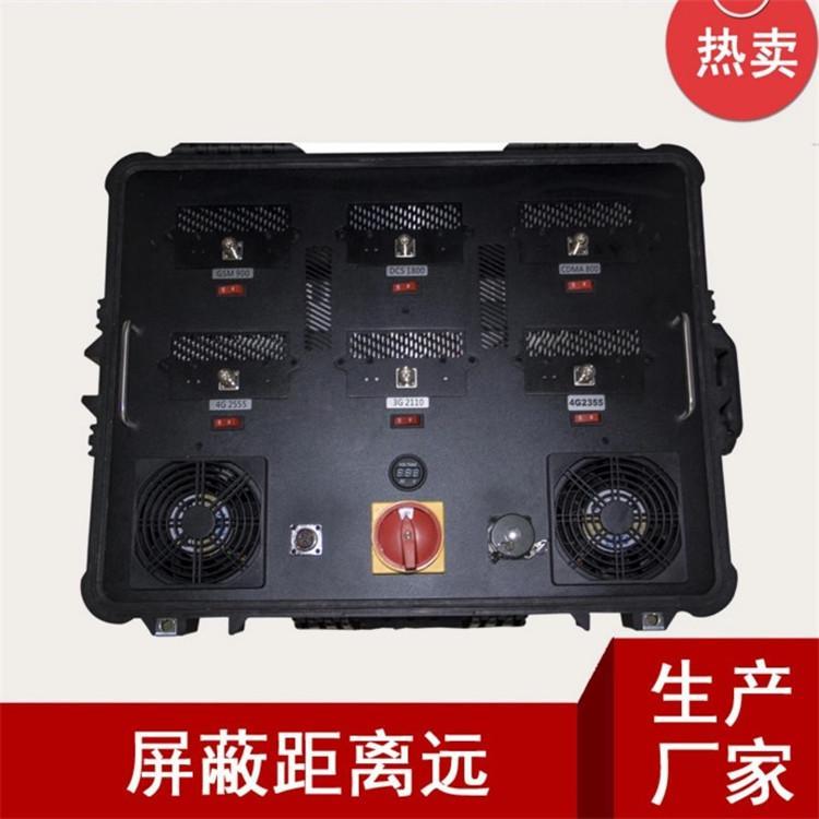 大功率考场-室外-监狱屏蔽防跟踪干扰器
