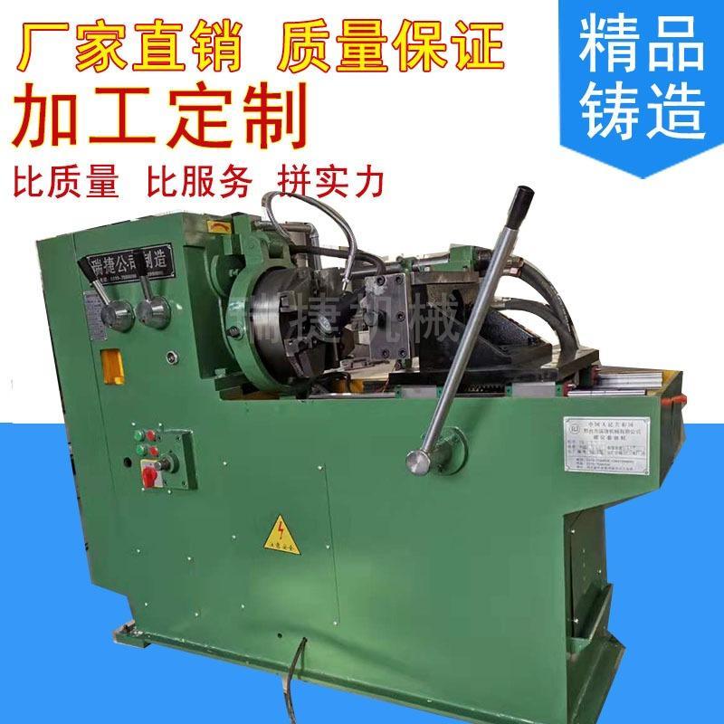 热销 液压套丝机 多功能螺纹套丝机 套丝机厂家