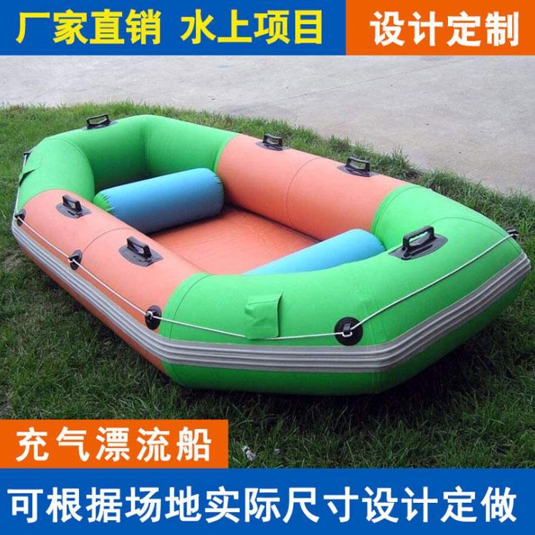 8人漂流船 河南8人漂流船定制 瑞利游乐设备 款式齐全 按需定制