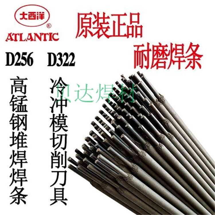 碳化钨焊条 碳钢药芯焊丝厂家