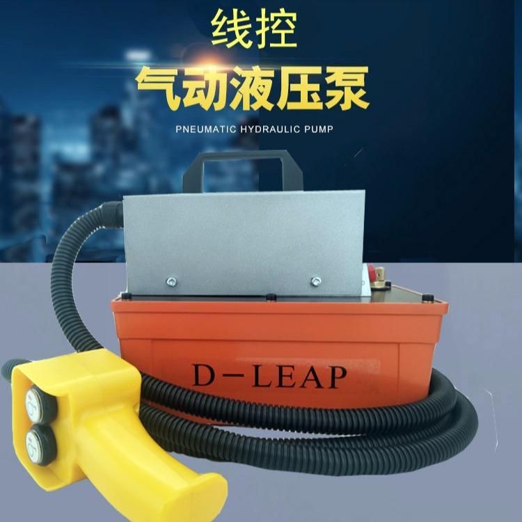 厂家定制 涡轮增压泵 大排量便携气动液压泵