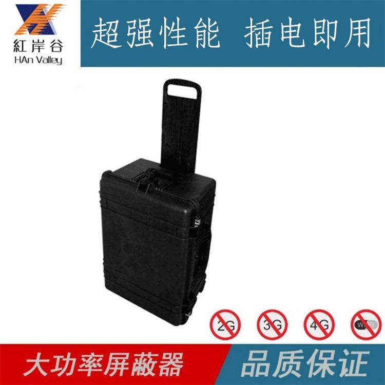 通信设备大功率信号屏蔽器 手机信号放大器