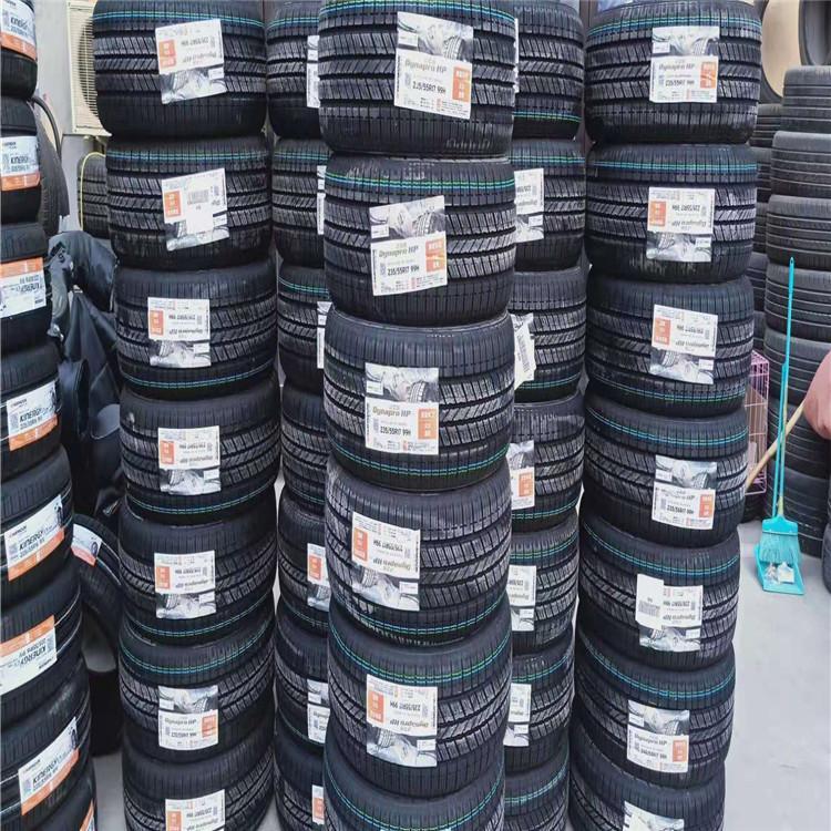 西安邓禄普轮胎专卖店 厂家供应 质量有保障