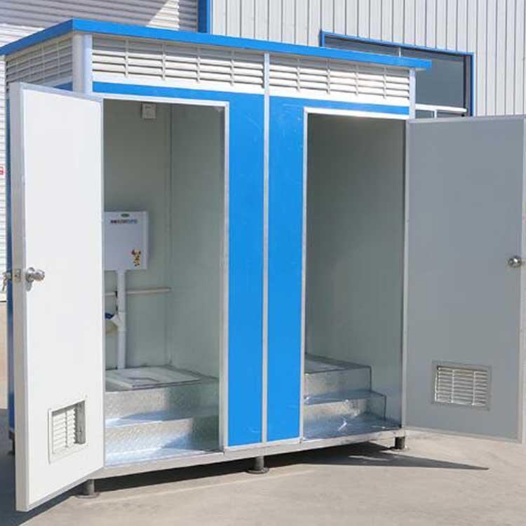 移动环保厕所 移动简易厕所 节能水冲式环保厕所