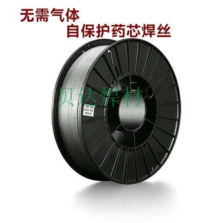 碳化钨焊丝 钴基焊条厂家