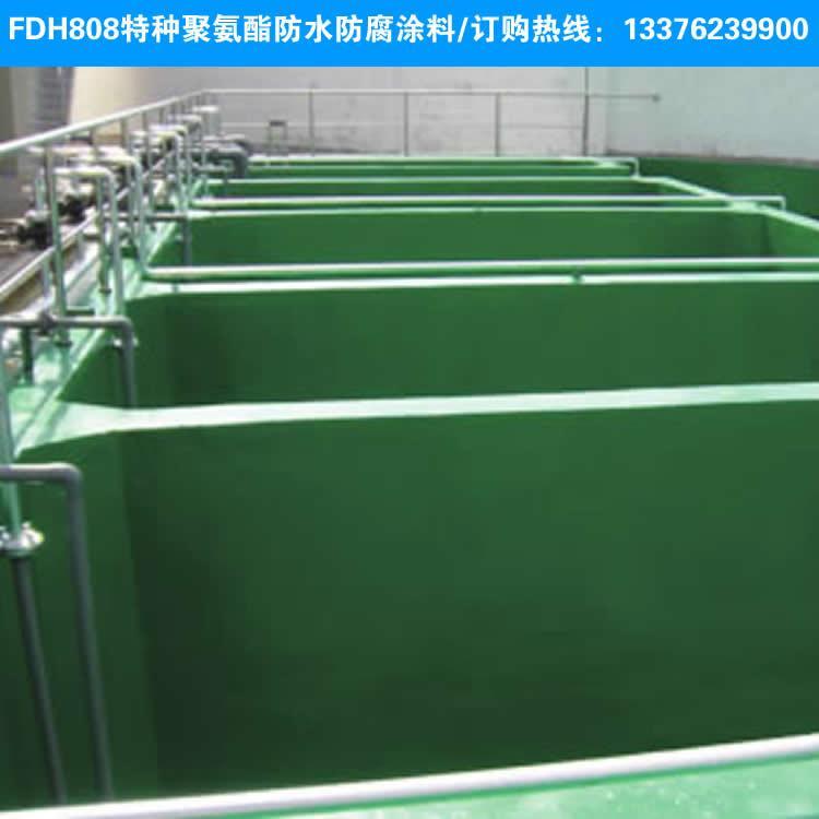 防水涂料 特种聚氨酯特种防水防腐 涂料