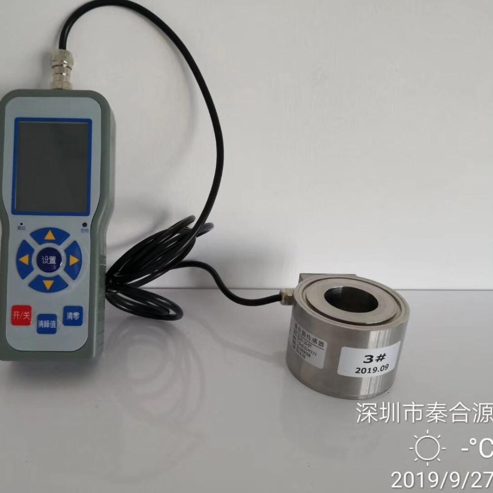 南平30kN压力测量传感器20kN