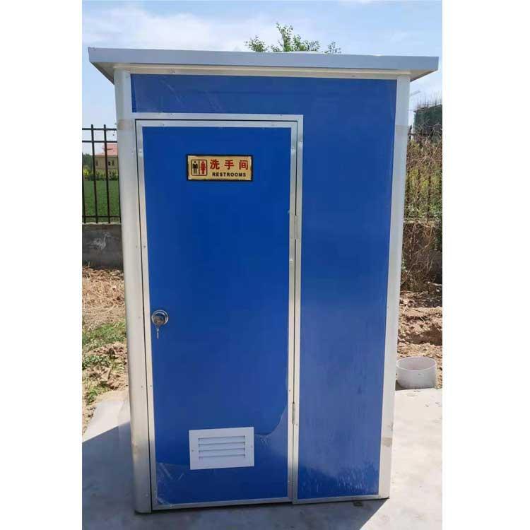 移动简易厕所 移动环保厕所 河北厂家直销