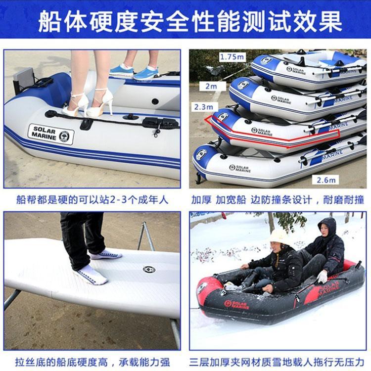 漂流船厂家 河南漂流船生产厂家 瑞利游乐设备 售后保障 按需定制