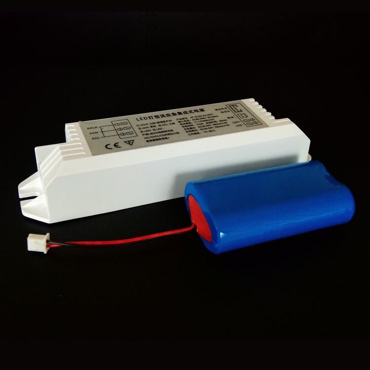 星孚 9W LED应急电源 应急120分钟 免驱动 集成式