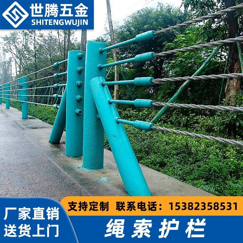 浙江-高速公路绳索护栏-公路缆索护栏