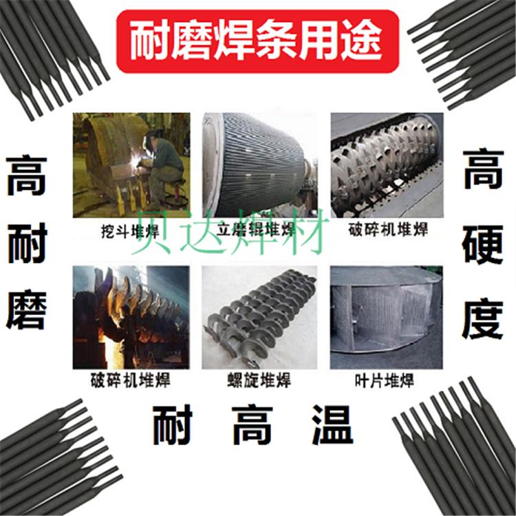 银焊条 铝焊条厂家