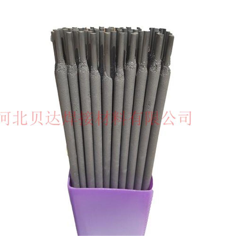 碳化钨焊条型号 碳化钨焊丝厂家