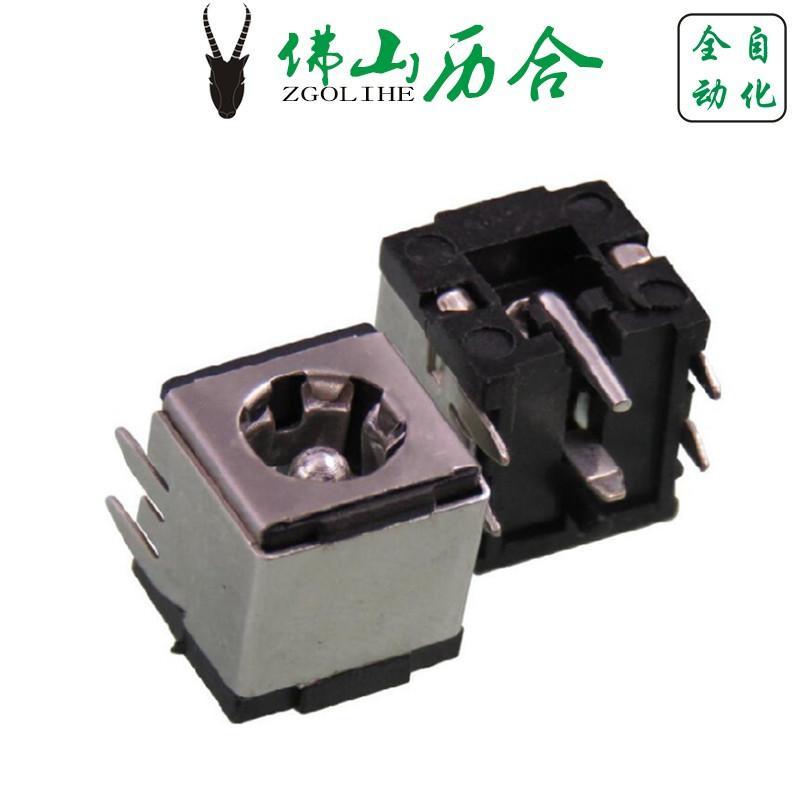 历合全自动化生产 DC-007B大电流DC电源插座 PJ018 5.5x2.5mm带铁壳支架 直流