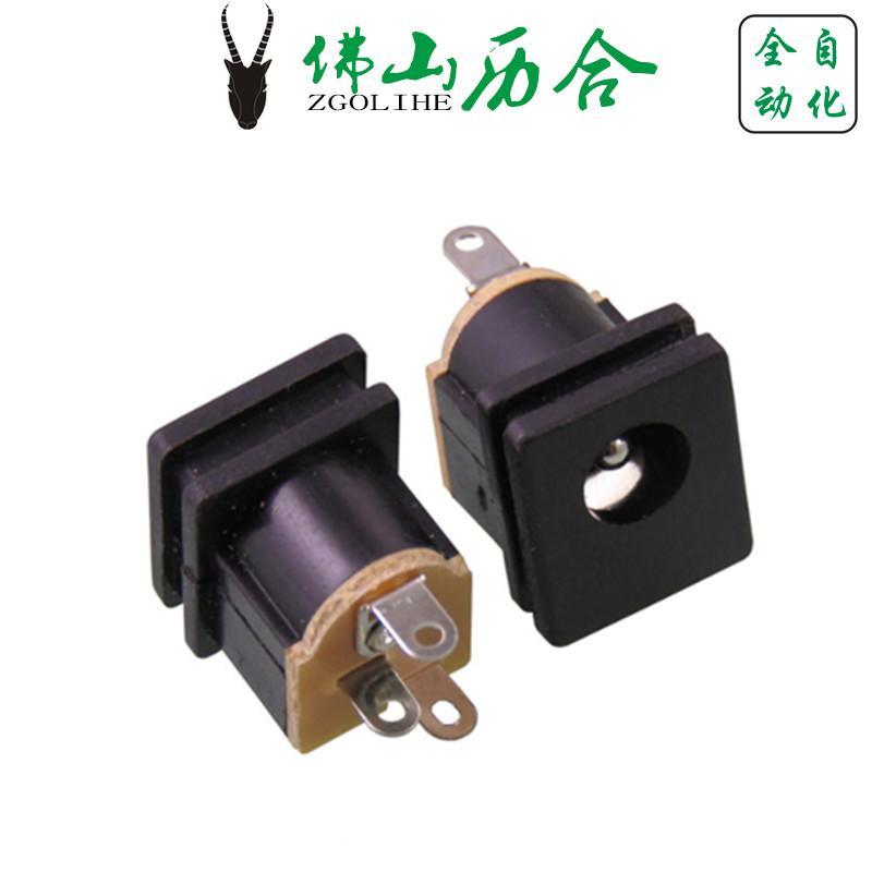 历合DC电源插座 直插式面板带卡槽dc电源插座 5.5*2.1dc母座