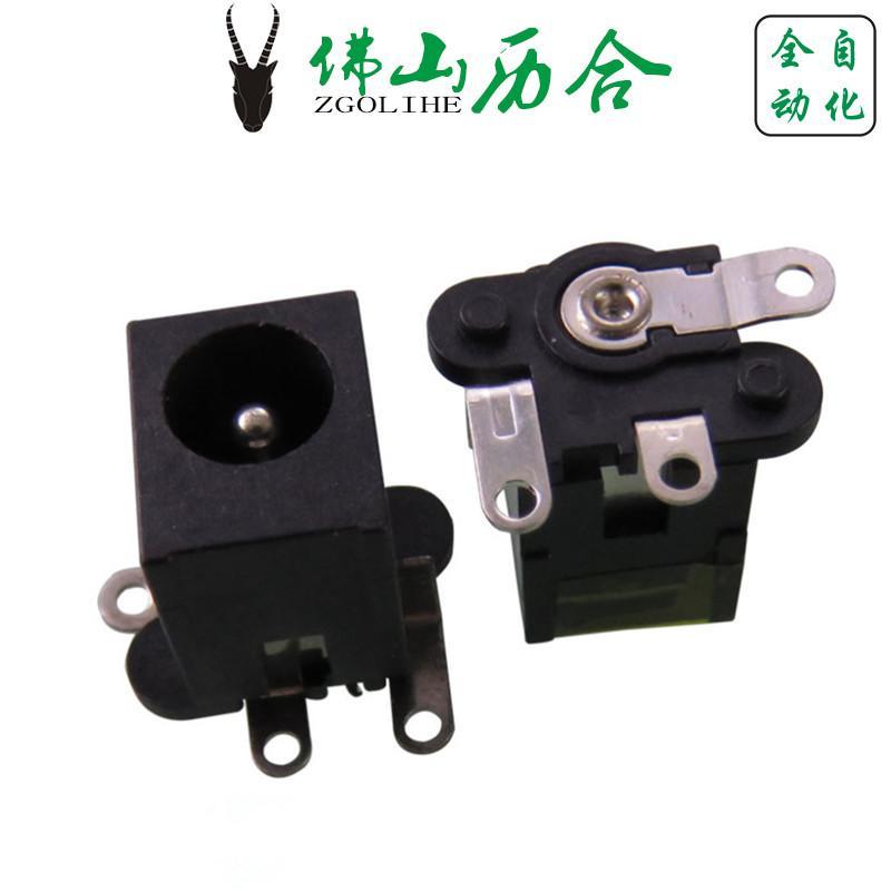 历合全自动化生产耐高温3PIN脚立式贴片DC电源插座DC-112 180度贴片座