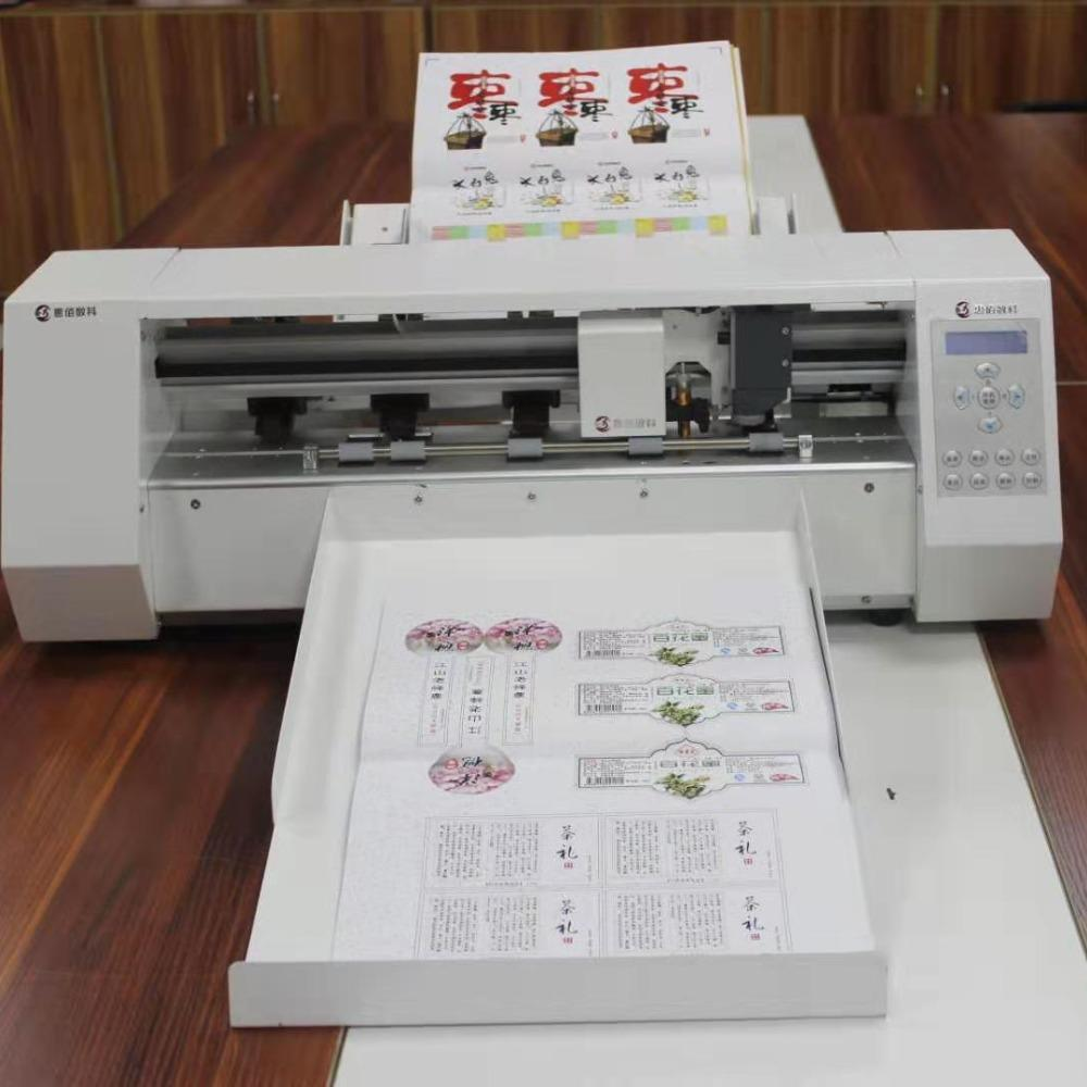 古镇A3异形不干胶模切机切割机划线机 标签切割机 自动进纸 对位恵佰数科
