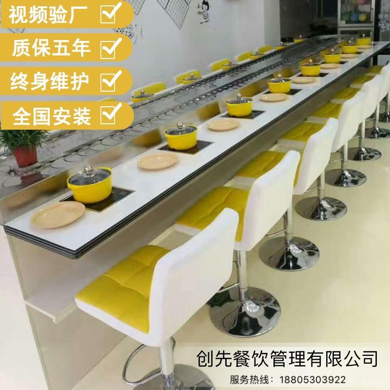 创先 旋转小火锅回转寿司设备全套厂家直销质量好 免费加盟