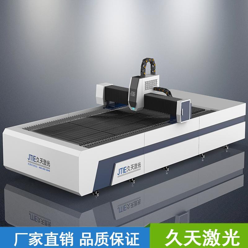 大功率光纤激光切割机厂家供应 久天激光
