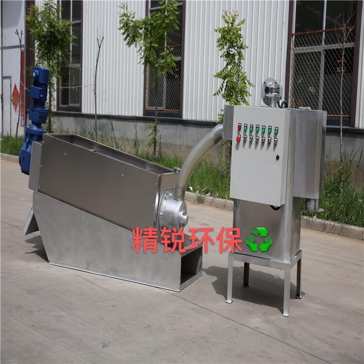 预浓缩叠螺脱水机 集成式污泥脱水系统 厂家直销