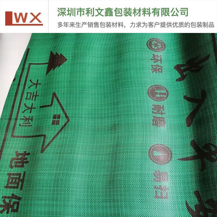 利文鑫 地面保护垫 装修保护垫 地垫 地胶1.2M14M(17M)