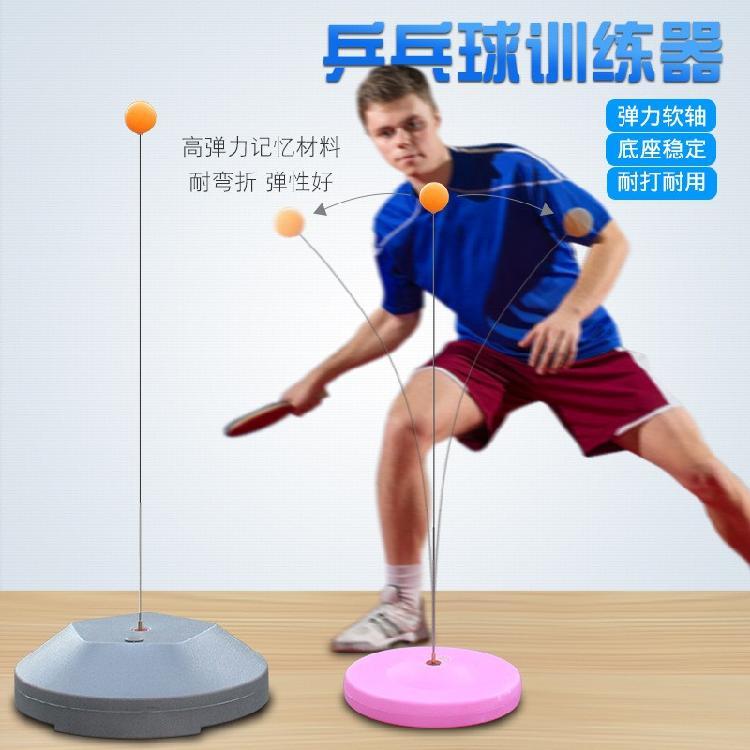 弹力软轴乒乓球训练器训练视力神器自练家用儿童乒乓球球拍自练器