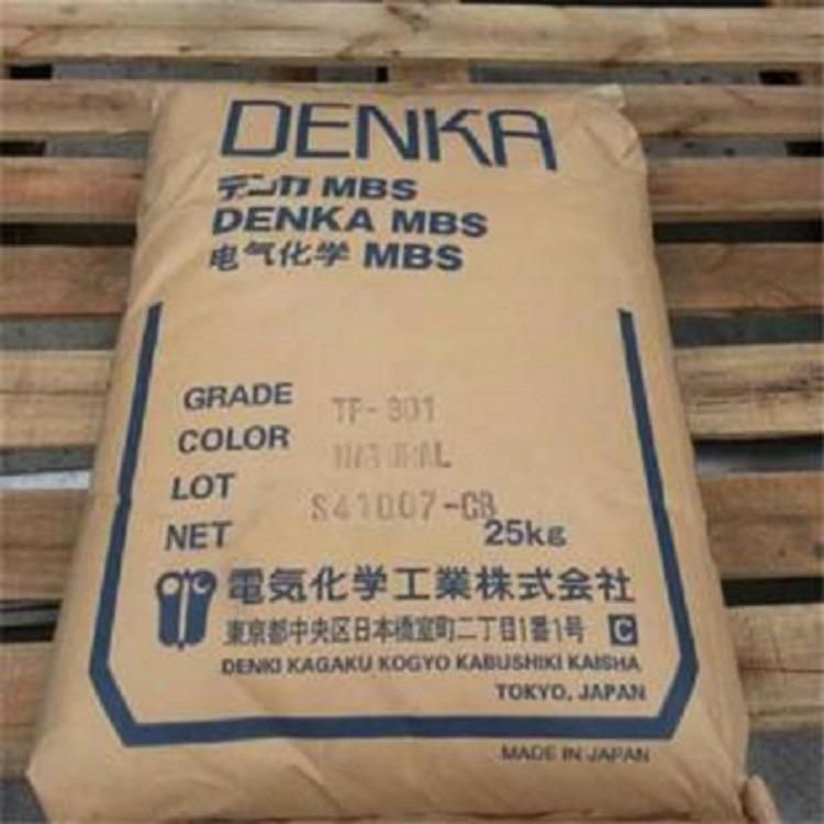 供应加纤ABS塑料ABS 日本电气化学MBS TH-21 耐冲击级通用塑料