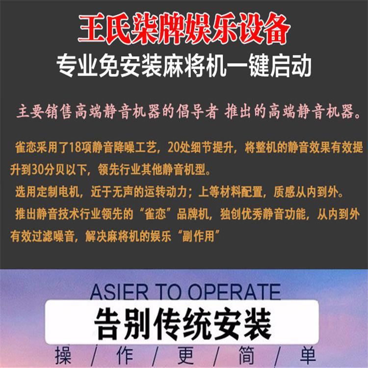 贵州遵义 专业销售 一体麻将机 折叠免安麻将桌 贵州牌具 欢迎客户来电咨询