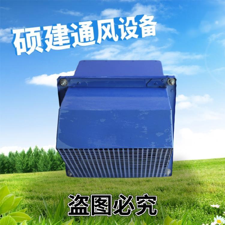 硕建通风直销方形边墙风机轴流式边墙风机量大优惠