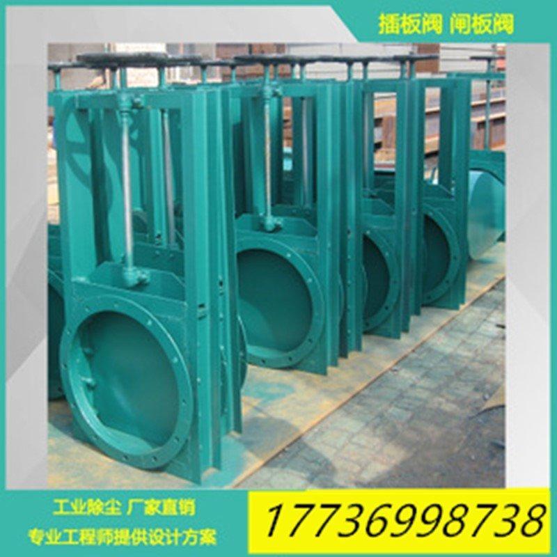实体制造商 手动插板阀-电动插板阀河北沧州曦晟环保实体厂家