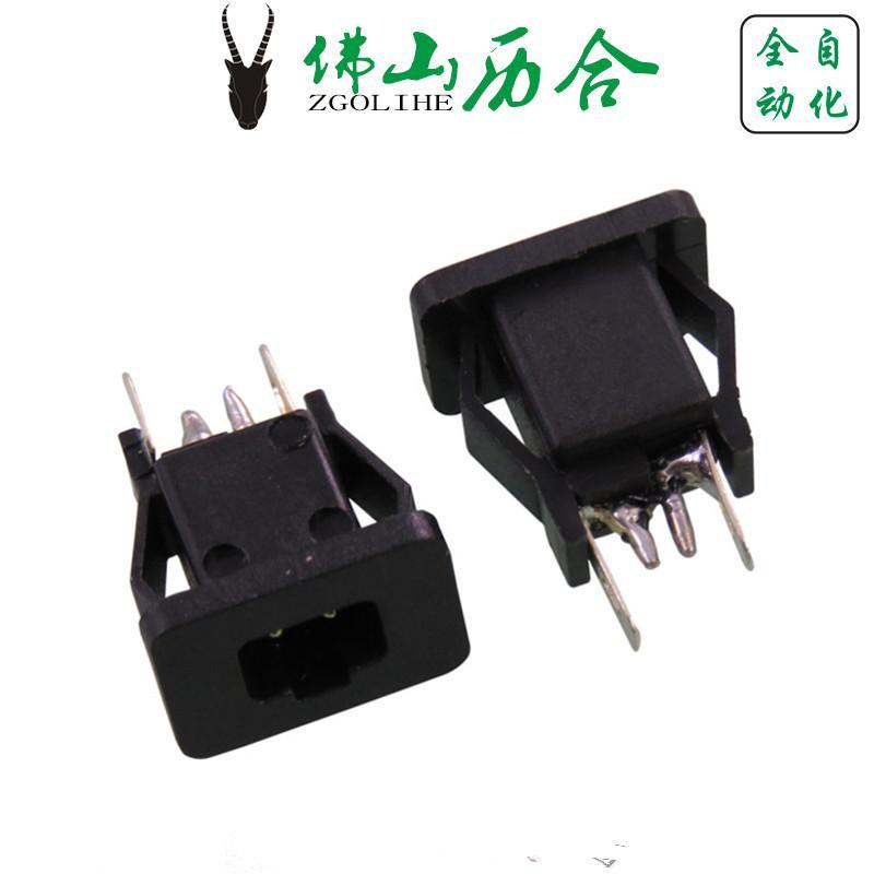 历合全自动化生产 双芯针AC大电流DC电源插座 电子称/检测仪充电DC-074