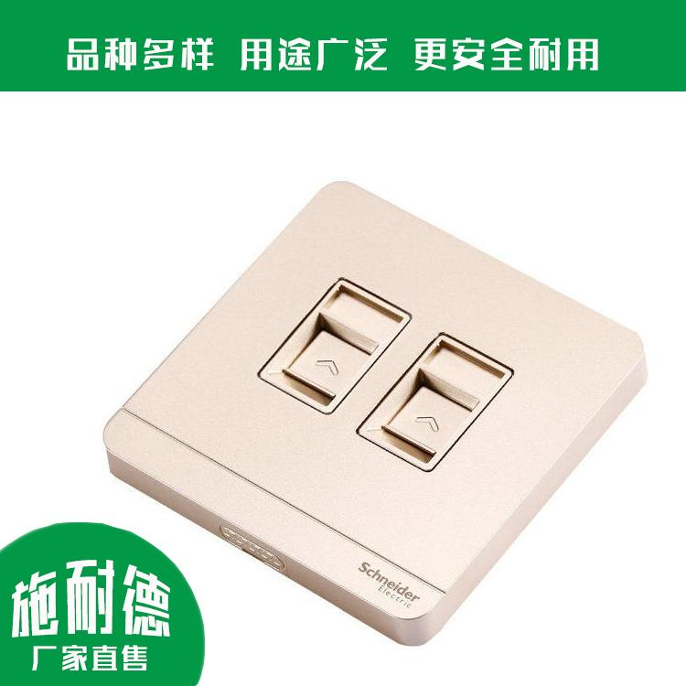 电话电脑插座 电话电脑插座定制 E8332TDRJS5 品质 施耐德值得信赖