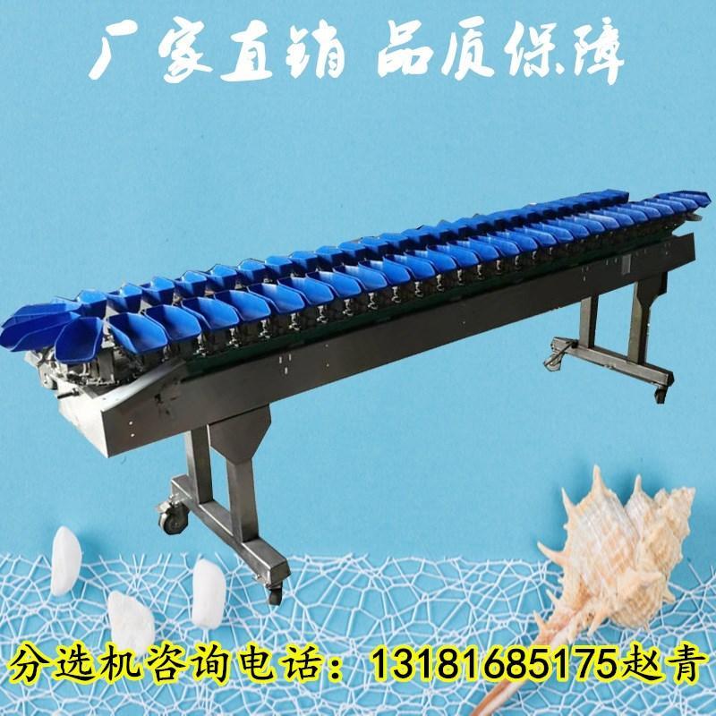 药材分选称厂家 西红柿土豆重量分选机 多功能自动分级机 水果重量分拣机