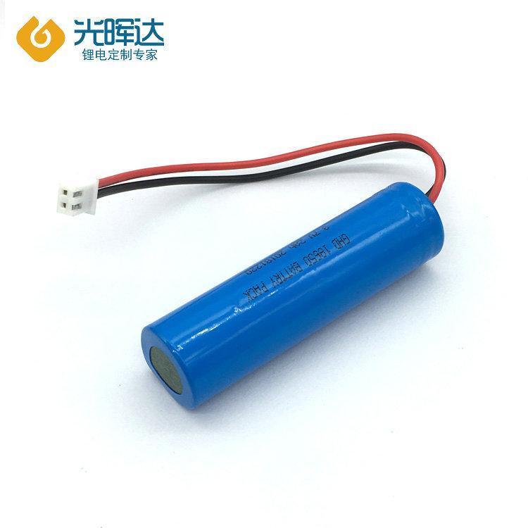 厂家生产 18650锂电池 加线加端子2000mah蓝牙音箱电池 3.7vPOS机锂电池定制 光晖达