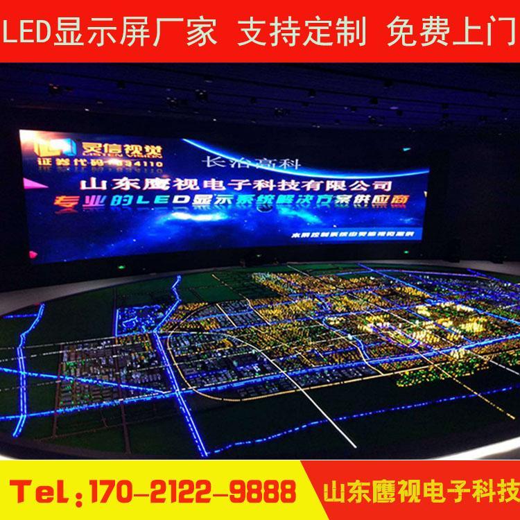 LED屏幕 户外LED全彩屏 户外LED巨屏 鹰视电子制作 厂家直销