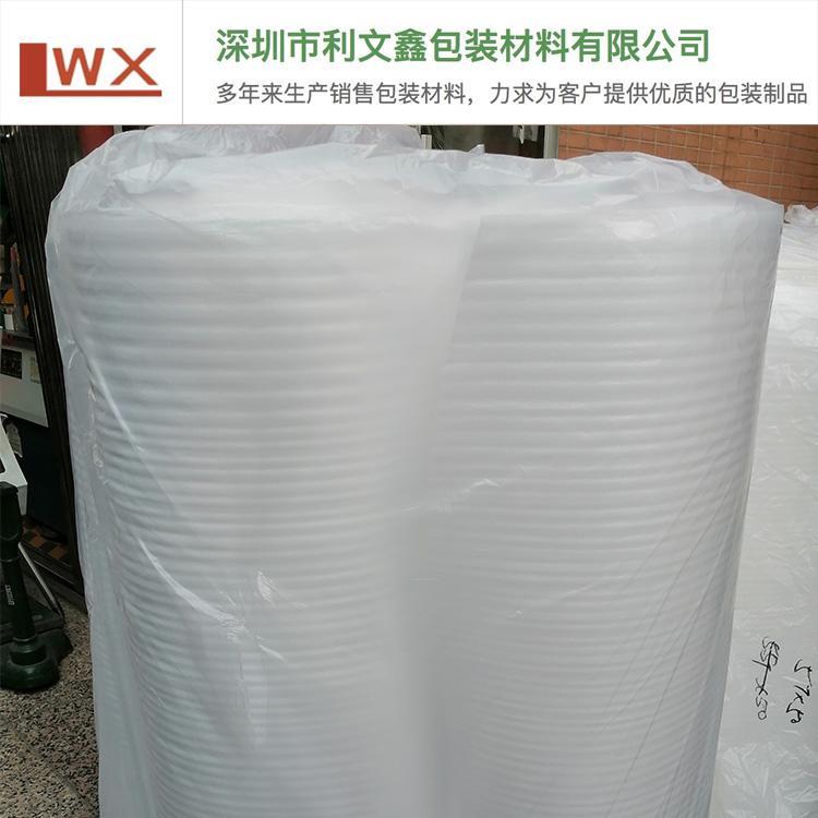 利文鑫 防潮棉 包装棉 珍珠棉 卷料装饰用防潮棉 复膜珍珠棉 大量现货