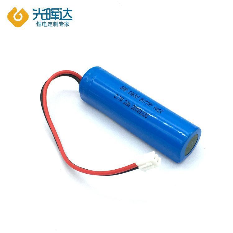 厂家生产 18650锂电池 加线加端子3.7vPOS机电池 2000mah锂电池定制 光晖达