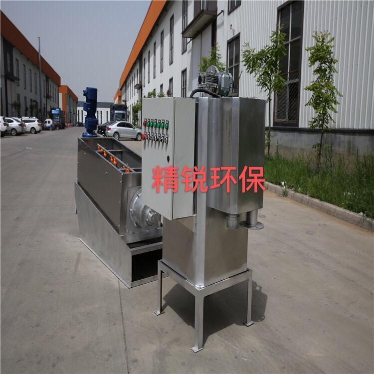 叠螺污泥浓缩脱水机叠螺式污泥脱水机 精锐环保直销